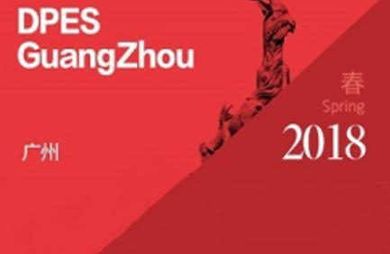 2018 D.PES Fair in Guangzhou