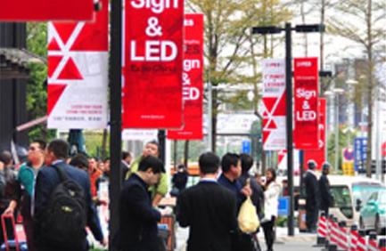 2013 Zhuhai RemaxAsia exhibition