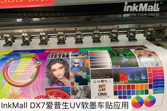 Tinta UV para cabezal de impresión Epson Dx7
