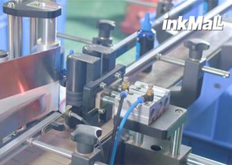 Línea de producción de etiquetas automáticas